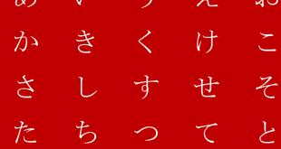 gia sư dạy tiếng Nhật giao tiếp