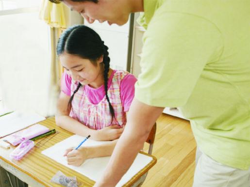 Gia sư dạy kèm tại nhà Biên Hòa
