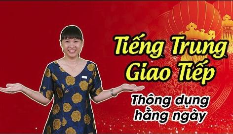 tieng_trung